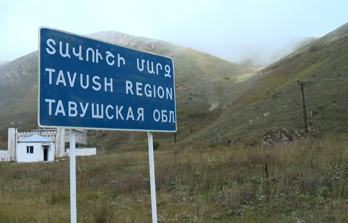 HyeID Strongly Condemns The Violent Attacks by Azerbaijan On The Tavoush Region of Armenia
